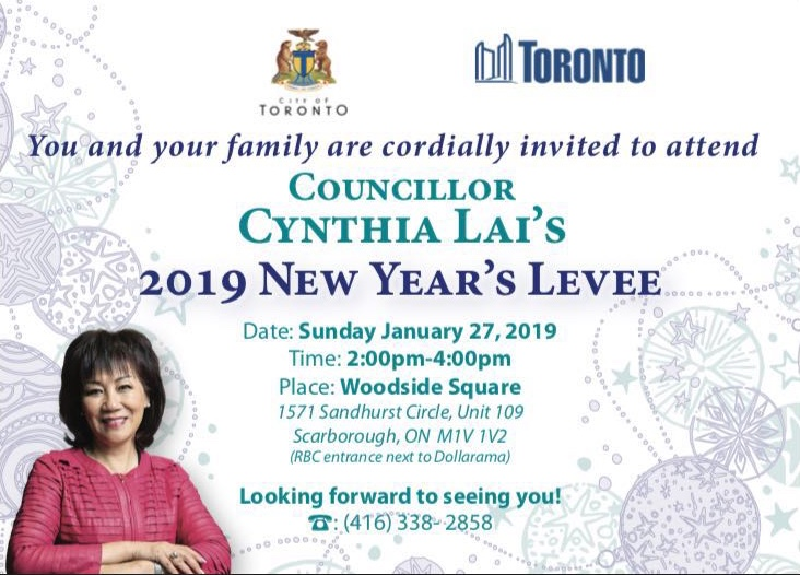 2019 New Year Levee