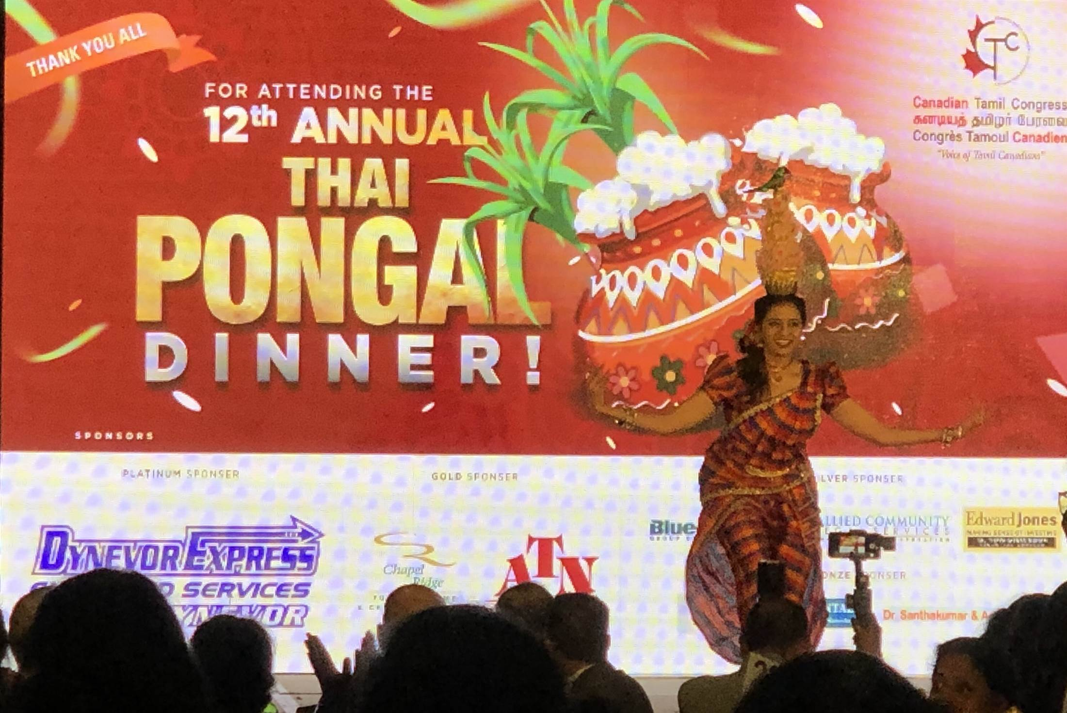 Thai Pongal Dinner 2019