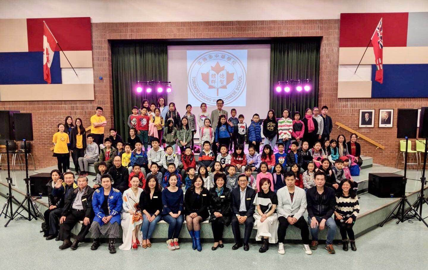 Chung Wah Chinese School Concert